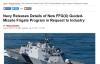 美国海军向工业部门发布FFG(X)护卫舰招标书