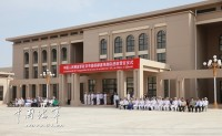 中国海外基地建设的现实需求与风险应对