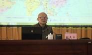 """中国的地缘政治优势在世界各国中绝无仅有 ,打破了近代西方""""海权""""神话"""
