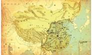 为什么中国的版图长期无法突破秦朝疆域?