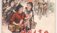 新疆修订计生条例 各民族统一生育政策