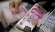 """IMF称中国债务水平""""危险"""" 面临破坏性调整"""