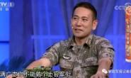 """央视揭秘:蓝军旅长满广志是怎么""""阵亡""""的?"""