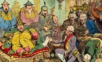 """鸦片战争的种子:18世纪英国人眼中""""停滞的帝国"""""""