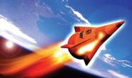 """美国会设定2022年前实现高超声速打击""""初期作战""""能力目标"""