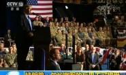 特朗普政府的阿富汗新战略有何不同?