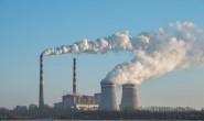 中国碳排放交易体系正式启动 市场规模世界第一