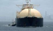 中国需求将亚洲液化天然气价格推至3年高点