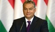 匈牙利总理欧尔班圣诞演讲 :我们欧洲人是基督徒