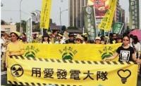 用爱发电:台湾不畏安全隐忧推动能源转型