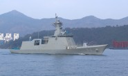 """韩国海军接收FFX II型护卫舰首舰""""大邱""""号"""