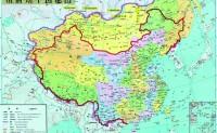 中国传统疆土版图观念辨析