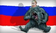 不必过度担忧普京的危险,俄罗斯拿不出多少东西