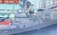 """""""反潜小能手""""朝日号驱逐舰服役"""