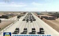 火箭军:东风-26中远程弹道导弹加入战斗序列