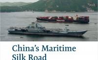 中国海外基建对印太的战略影响