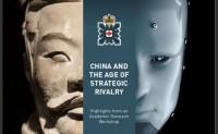 中国安全战略中的大数据和社会信用
