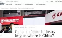 IISS:中国三企业跻身全球军工十强