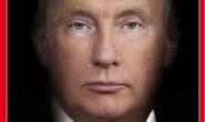 即将到来的美俄反华联盟