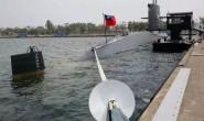 日本退休专家协助台湾本土潜艇项目