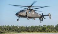 """美国陆军""""未来武装侦察直升机""""作战概念及能力要求"""