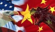 大西洋月刊:中美贸易战不是经济冷战,而是在塑造新秩序
