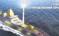 22350型首舰打靶验收,八千吨级盾舰筹备开工