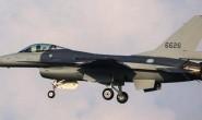 台军获得首架F-16V,小改动隐藏大秘密