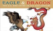 贸易战背后的中美国运之争