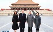 沈志华:中美关系会重蹈冷战覆辙吗?