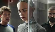傅莹:人工智能对国际关系的影响初析