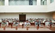 辽宁舰编队原司令员陈岳琪调任广西军区司令员