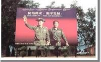 佤邦庆祝和平建设三十年,缅北形势仍不乐观