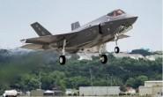 F-35项目再创纪录:340亿美元、478架机,单价降至7500万美元