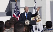 美国副总统彭斯庆祝阿波罗11号登月50周年的演讲