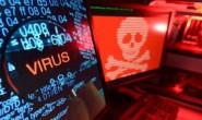 浅析美国网络空间作战武器