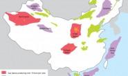 中石油在鄂尔多斯盆地发现10亿吨级庆城大油田