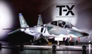 """美国空军正式命名下一代教练机为T-7A""""红鹰"""""""