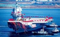 """中国第一艘国产航母交付海军 命名为""""山东舰"""""""