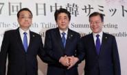 中日韩经济奇迹比较