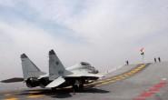 印度国产舰载机首次着舰成功