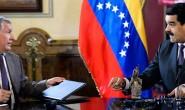 俄石油撤离委内瑞拉,普京打算放弃马杜罗?