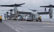 美国海军陆战队开启深度改革