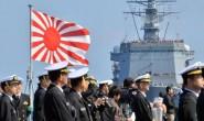 日媒:海自战力已大幅落后中国海军