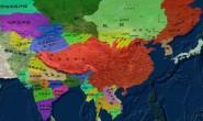 新中国70年行政区划调整的历程、特征与展望
