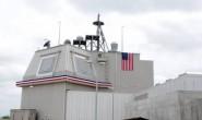 """美军将在关岛部署陆基""""宙斯盾""""系统"""