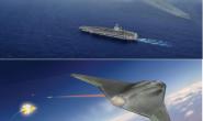 """美海、空军联合开展""""下一代空中主宰""""项目研究"""