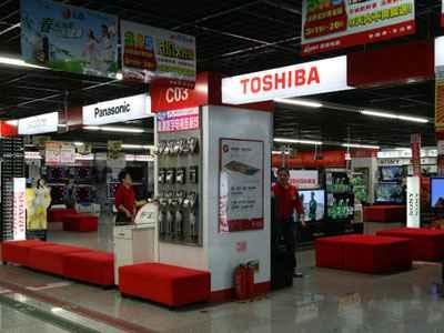 日本制造业