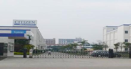 西铁城广州工厂