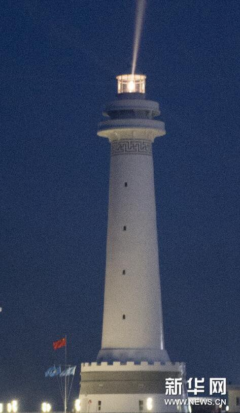 华阳和赤瓜两座灯塔建成发光